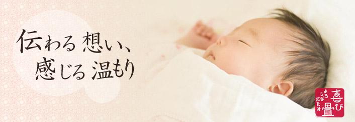 赤ちゃん メモリアル 記念
