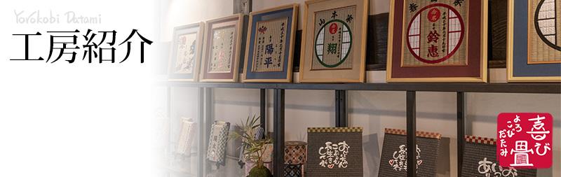 福岡県糟屋郡宇美町 はなまる工房 職人が想いを込めて、カタチにします